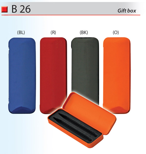 Metal Gift box B26